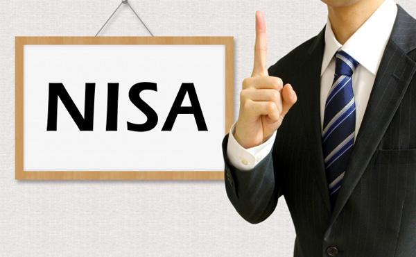 国「NISAするからタンス預金やめーや」