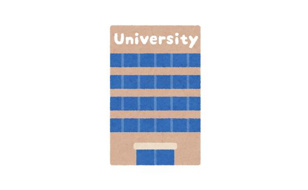 【悲報】ワイの大学「2人に1が資本金10億円以上の大企業に就職!」←これ
