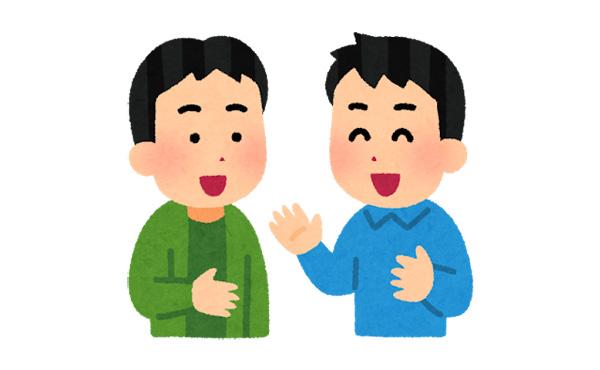 【悲報】友に「年齢×10万円の貯金は最低でも持っておかないと不安だよな」と言われて焦った