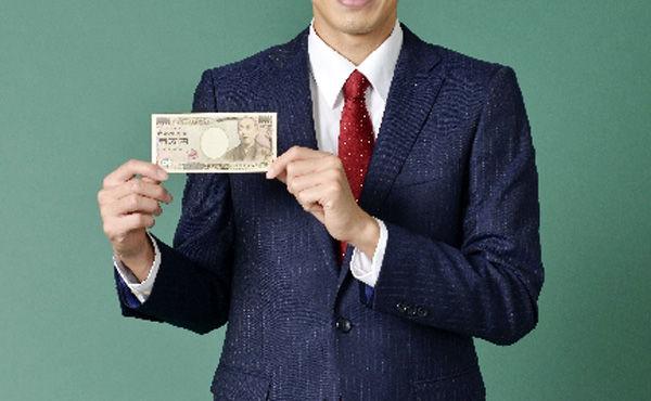 手取り30万程だが小遣いが月1万円なんだ