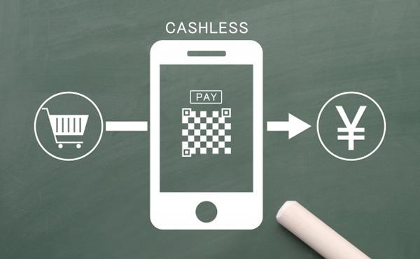QRコード決済もたくさん出たけどPayPayとLINE Payの2択に落ち着いたな