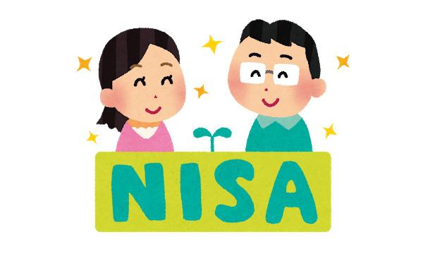 「つみたてNISA」延長へ 投資期間20年を確保