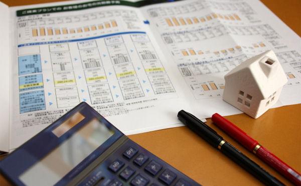住宅ローン金利、過去最低 三井住友信託銀行は0.4%
