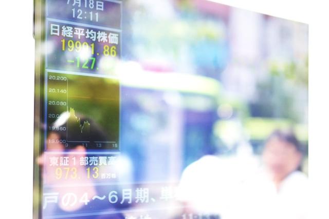 株の利益だけで生活しようと思っている 資産5000万円までいきたい