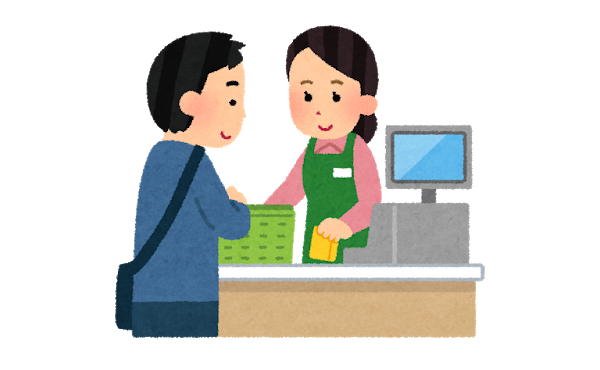 ぼく「クレジットカード使えますか?」 店員「現金のみです」