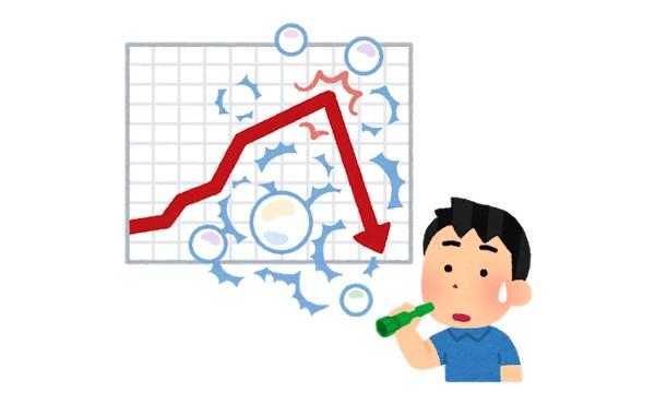 【悲報】経済、もうだめ