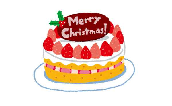 クリスマスケーキっていつから半額になる?