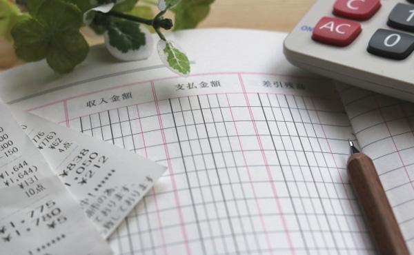 雑誌「節約しなくても3000万円のローンを5年で返済した家計簿がこちら!」