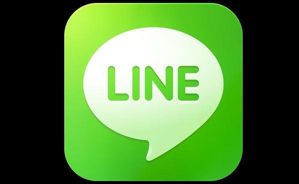 LINE、来月上場へ 時価総額6千億円規模、東証1部