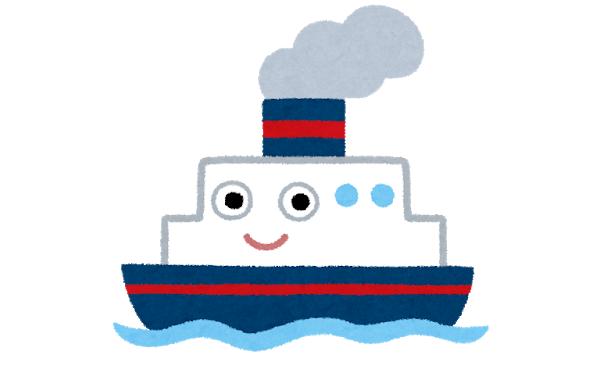 銀行員から航海士になったけど質問ある? 1