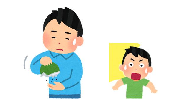 社会人「給料日前は金がない」ぼく(9)「は?ヤバいだろその生き方」
