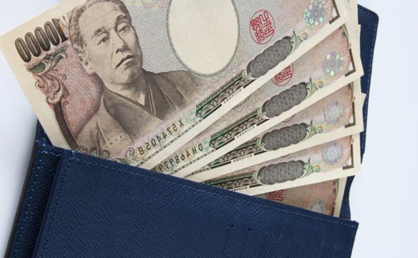 現金8万円入ってた財布を落とした、免許もキャッシュカードも全部入ってた