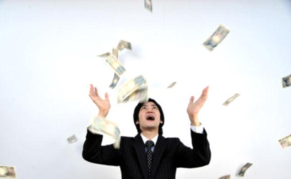 5年近く働いてやっと貯金が950万くらい来たけどどう使うべき?