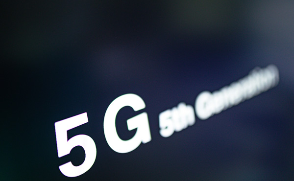 Wi-Fiの5Ghz帯とモバイルの5Gは違う←これwwwww
