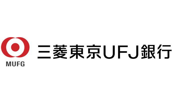 三菱東京UFJ銀行、「三菱UFJ銀行」に名称変更 取引先から「名前が長すぎる」と指摘