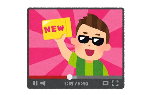 YouTuberになってみたいんだけどまだ手付かずのジャンルって何かある?