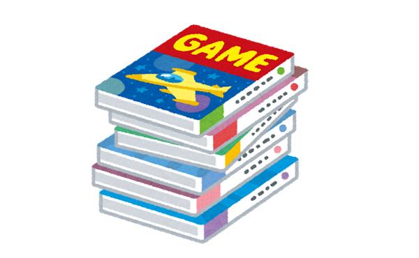 ゲームメーカー「できればゲームは投げ売り価格じゃなくて定価で買ってほしい」