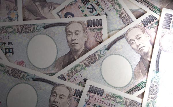 世の中に出回っているお金の量が過去最高の1263兆円に