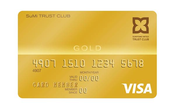 ゴールドカードに切り替えないか?みたいな案内が来たんだけどやるべき?