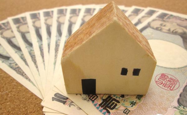 住宅ローン利用金利は変動と固定のどちらがええの?