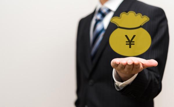 【朗報】半年で貯金が200万増えた!