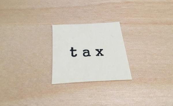 一番クソな税金ってこれだよな?