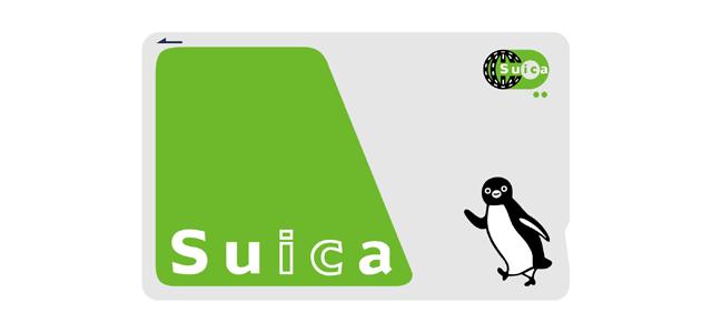結局電子マネーはSuicaでいいのか?
