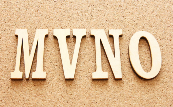 MVNOってメリットあるの?