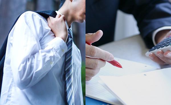 営業職と事務職のどっちに就職した方がいいの?