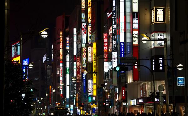 夜間消費拡大で経済のさらなる活性化を 首都圏白書【夜のインバウンド】