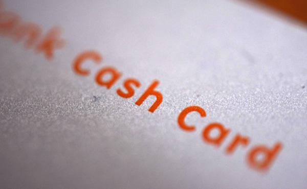 【急募】キャッシュカードに自信ニキ