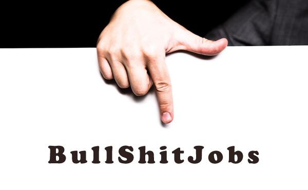 意味のないクソ仕事をする人ほど給料が高い…この大いなる矛盾 「ブルシットジョブ」とは何か
