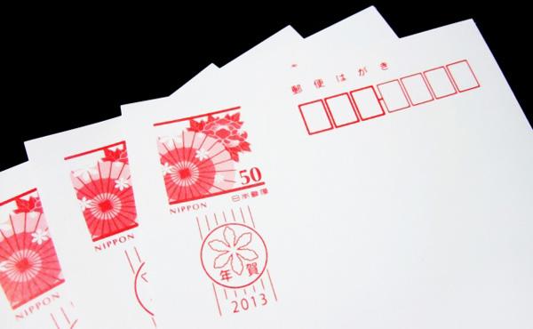 今年郵便局入社ワイ。年賀はがき営業の実態に驚愕