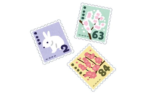 俺「1番高い切手で何円のある?」コンビニ店員「組み合わせれば何円にもなりまから大丈夫ですよ」