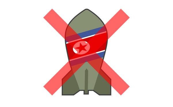 北朝鮮の非核化費用200兆円 大部分を韓国が背負うことになる可能性大