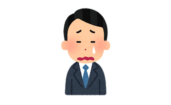 営業職ワイ有給どころか休みもまともに取れずに咽び泣く