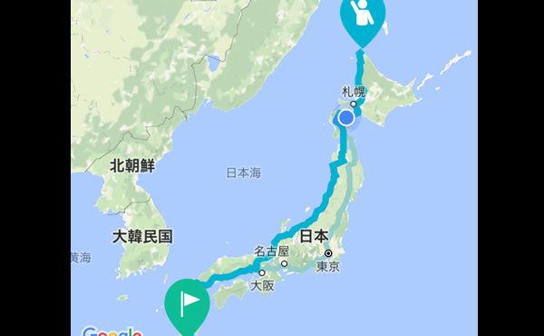 日本縦断のタクシー価格wwwww