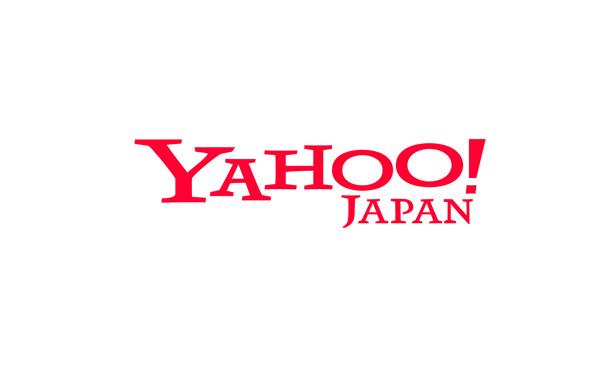 Yahoo!「新卒最低年収650万で募集すんよ」