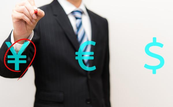 円高になる→円が強くなる→日本が強くなる