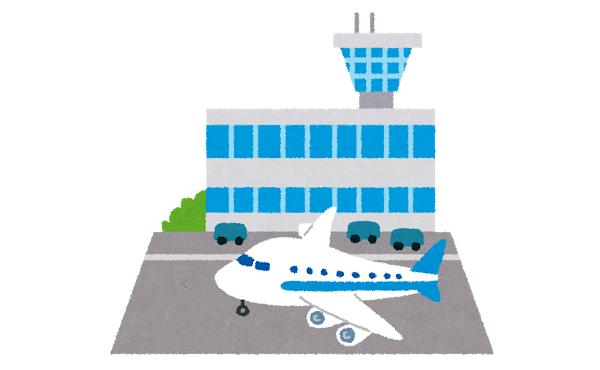 【悲報】航空業界、大赤字で逝く