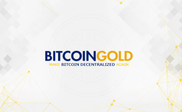 ビットコインが再び分裂し「ビットコインゴールド」となり再登場