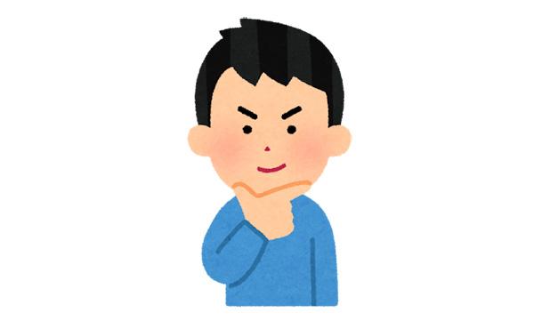 【朗報】ワイ年収200万円、昇進する