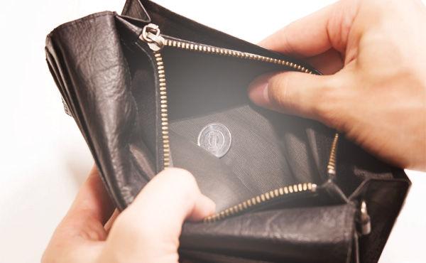 リアル貧乏にしか解らないガチでお金が無くなった時に起きる現象や状態