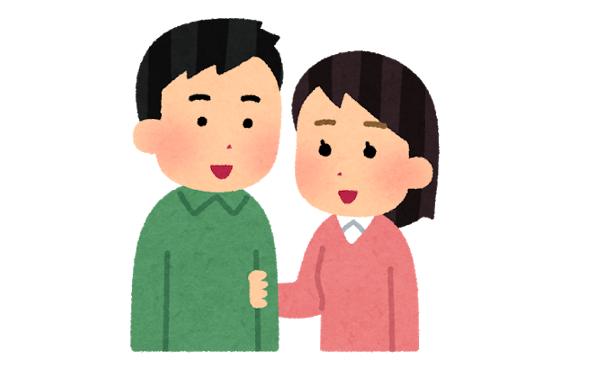 カッノ「ペアリング買おうよ」ワイ「ええよ(2,3千円くらいやろな)」