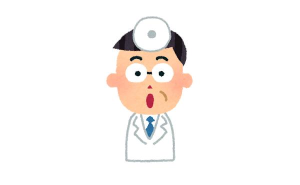 医者に社会的地位でマウント取れる職業一覧w w w