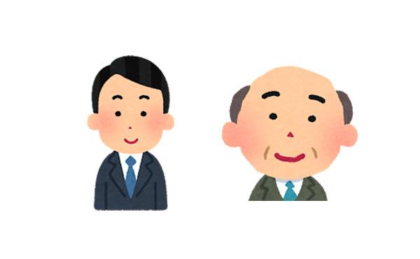ワイ「今月の給料は全部千円札で貰っていいですか」社長「?まあいいけど?」