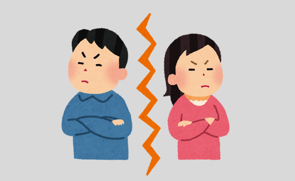 離婚の財産分与で揉めてるんだけど誰か詳しい人いない? 2