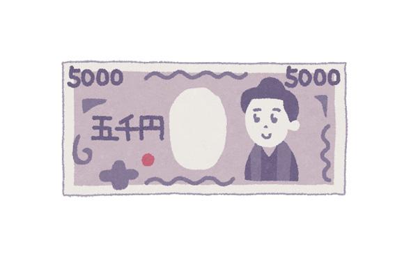 被災地に義援金として五千円を寄付した