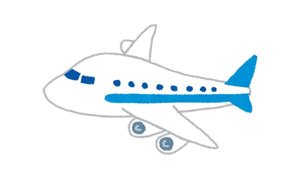 【朗報】JALでファーストクラスでヨーロッパ行けるだけマイルためたった