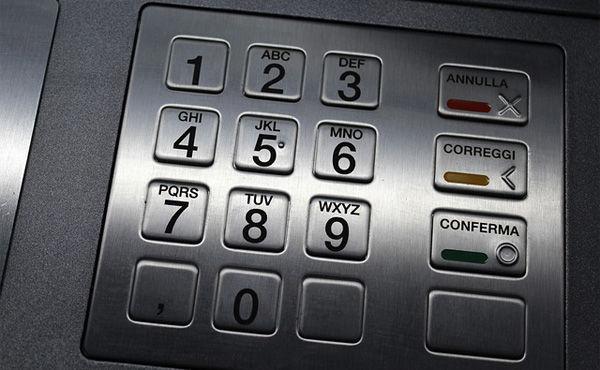 住信SBIネット銀行、「ATM・振り込み手数料」無料回数を変更 ランクに応じて月1~15回まで無料に
